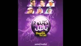 اغاني حصرية غاب الحبيب | ألبوم ياليل | أحمد الهاجري تحميل MP3