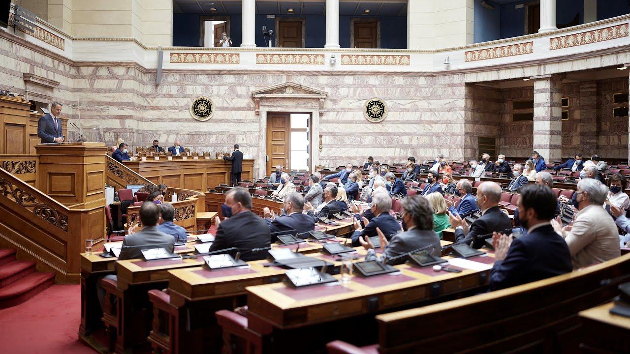 Ομιλία του Πρωθυπουργού Κυριάκου Μητσοτάκη στη Βουλή στο νομοσχέδιο του Υπουργείου Παιδείας