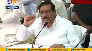 ZP Meet on Jagan Attacked Issue | YCP Leaders Protest | at Kurnool
