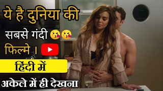 Top 5 Best 18+ Adult Hollywood Movies In Hindi / Best Adult Movie Only For 18+