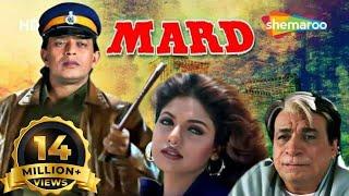 Download Video Mard Hindi Full Movie (1998) (HD) - Mithun Chakraborty - Ravali - Bollywdood Action movie MP3 3GP MP4
