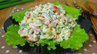 Овощной салат с сыром.Удивительно просто и вкусно!