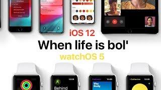 БЕТА iOS 12 и watchOS 5 - все проблемы в одном видео. Стоит ли обновляться?