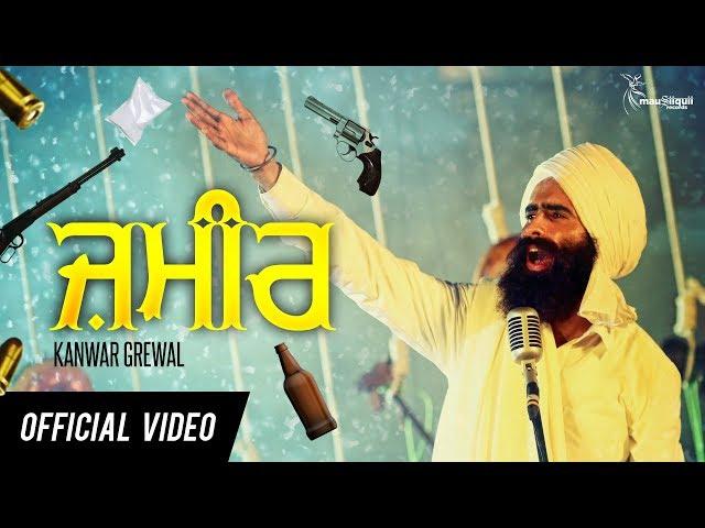 Zameer Full Video Song HD | Kanwar Grewal Latest Songs 2017