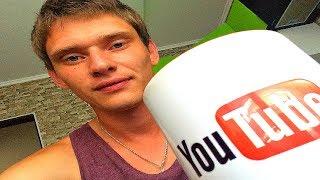 ПОЧЕМУ YouTube заблокировал каналы Саша Шапик, Андрея Мартыненка и других блогеров. Что происходит?