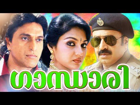 GAANDHAARI | Malayalam Full Movie | Full HD 1080 | New Malayalam Movie