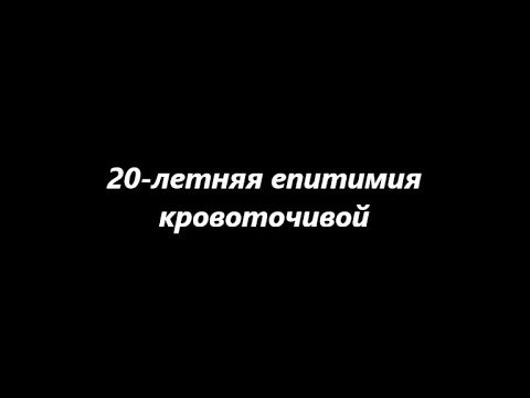 https://www.youtube.com/watch?time_continue=215&v=jPVkq-FD2dw