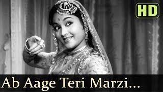 Ab Aage Teri Marzi (HD) - Devdas Songs - Dilip Kumar