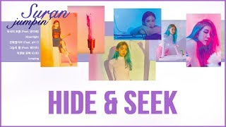 Hide and Seek (feat. HEIZE)