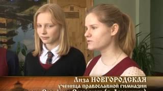 Дзержинская православная гимназия
