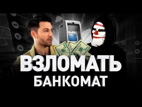 Работа в интернете украина без вложений