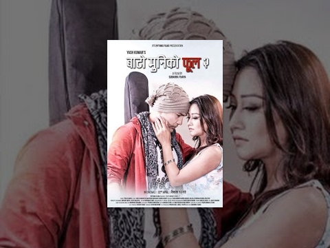 Bato Muniko Phool 2 | Nepali Movie