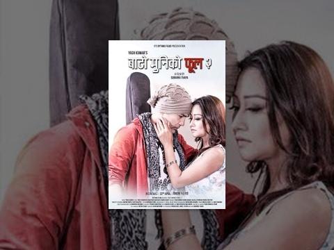 Bato Muniko Phool 2 | Nepali Movie