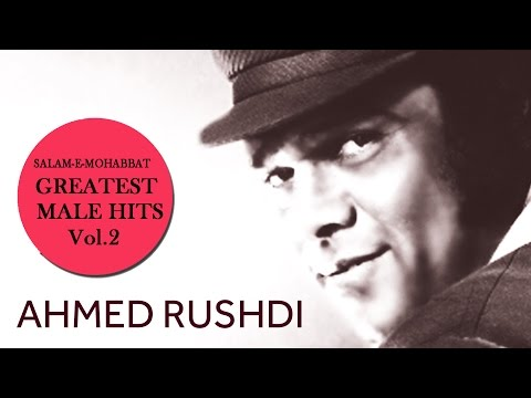 Salam-E-Mohabbat Greatest Male Hits (Vol.2) by Ahmed Rushdi - Non-Stop Audio Jukebox