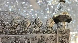 تحميل و مشاهدة مسجد الشيخ عبد القادر الجيلاني - #الحضرة #الصوفية MP3