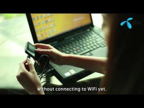 การเชื่อมต่ออินเตอร์เน็ตบน dtac TriNet Phone Mousey