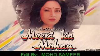 Tumhe Dil Se Chaha Tha Humne | Karaoke With Lyrics