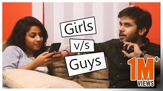 Girls vs Guys || Mahathalli