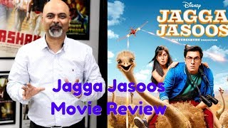 #TutejaTalks | Jagga Jasoos Movie Review | Ranbir Kapoor | Katrina Kaif | Anurag Basu |