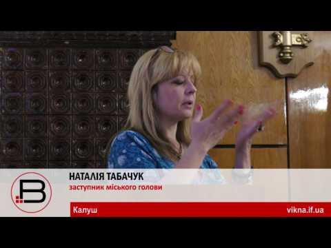 Калуські депутати виділили 1, 4 млн гривень для ремонту комп' ютерного томографа у ЦРЛ