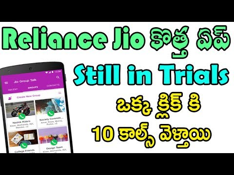 Jio new app for android | jio group talk review telugu | tekpedia