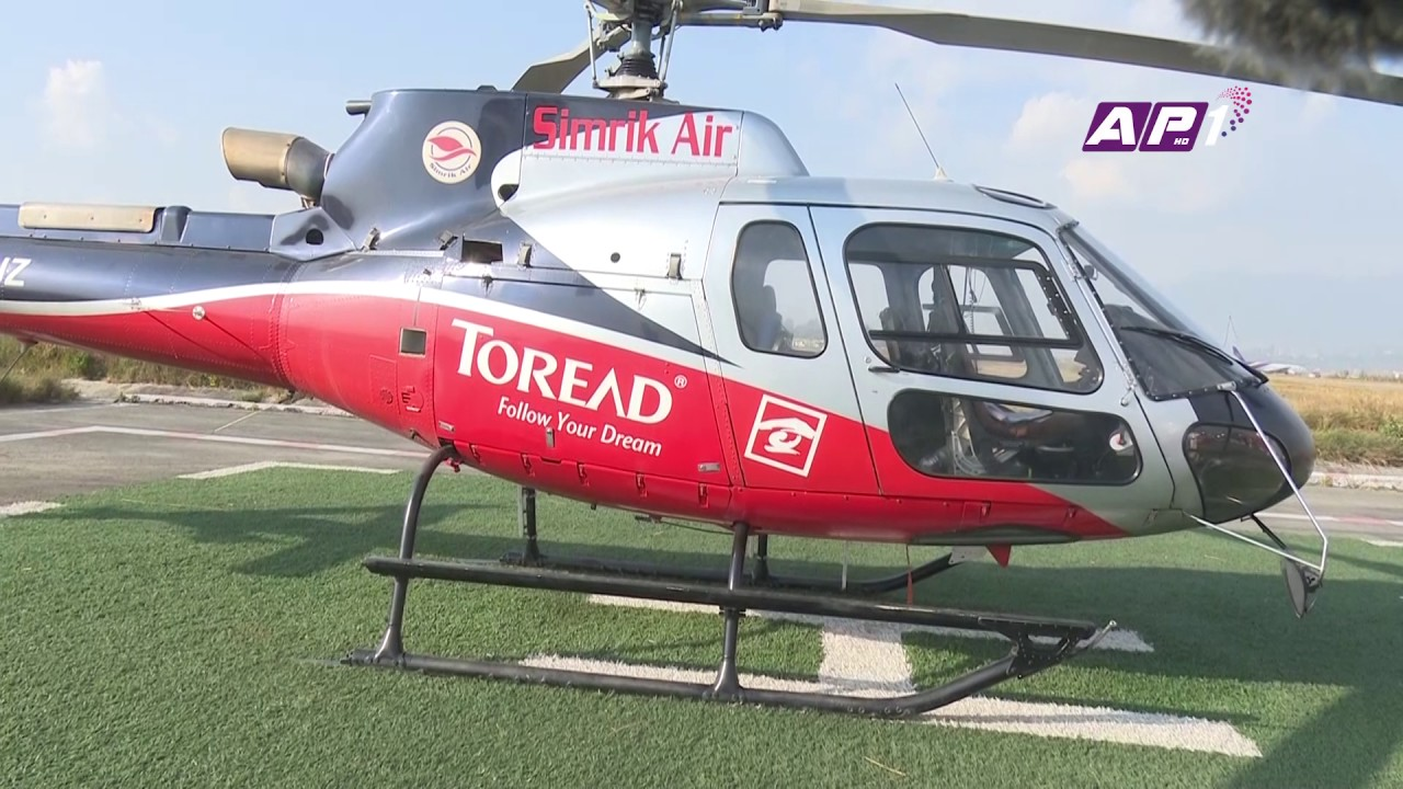 Launching of Bell 407 GXP in Nepal