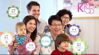 鄧英敏:維繫三代最緊要多溝通【Sunday Family】