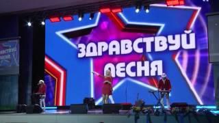"""ВИА """"Здравствуй, песня"""" в Красноярске (август 2014)"""