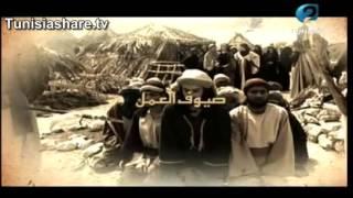 تحميل اغاني صفوان عابد - مقدمة صدق وعده MP3