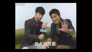 [130219] Air Camel - HenMi Greeting to Taiwan Fans