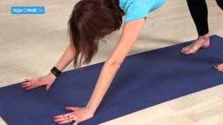 Йога для начинающих: как подтянуть бедра