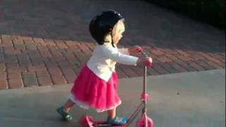 my toddler on a razor scooter. super-duper fast. and humble.