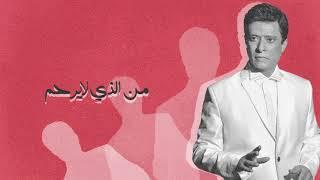 احمد فتحي - زعفراني | 2021 تحميل MP3