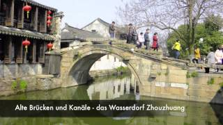 preview picture of video 'Schüleraustausch in Wuxi/China'