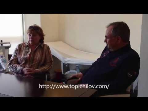 Краснодарский край лечение простатита