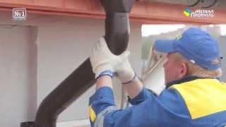 Водосток Металл Профиль Престиж - установка
