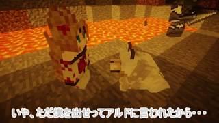 【minecraft】魔女の六の魔導書 Part3