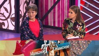 Хочу быть мамой. Мужское / Женское. Выпуск от 18.04.2019