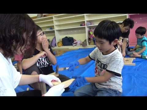 Sumire Kindergarten