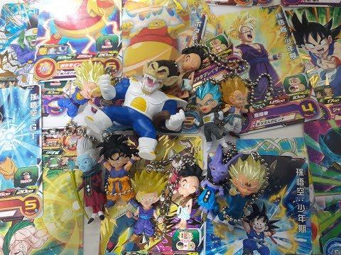 dragon ball heroes cards  y Hg Gashapones UDM  Mini Llavero Figura Bandai