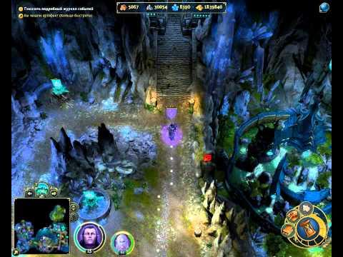 Герои меча и магии 3 как найти клевер