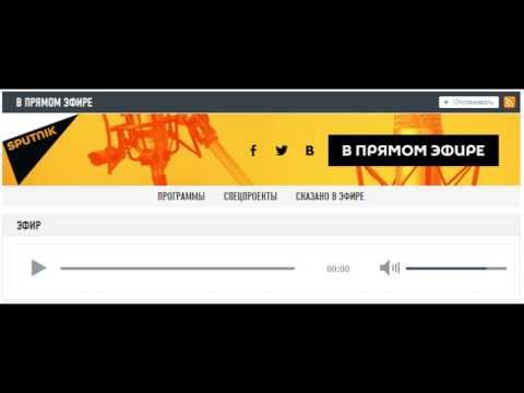 Виктор Ефимов о предоставлении кредита МВФ Украине