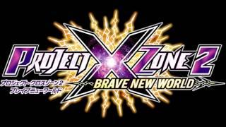 Project X Zone 2 : Brave New World - Unpertubed Foosteps (Music)