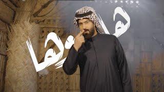 احمد الساعدي | الف حظ | الوجه الابيض | فيديو كليب 2020 | تحميل MP3