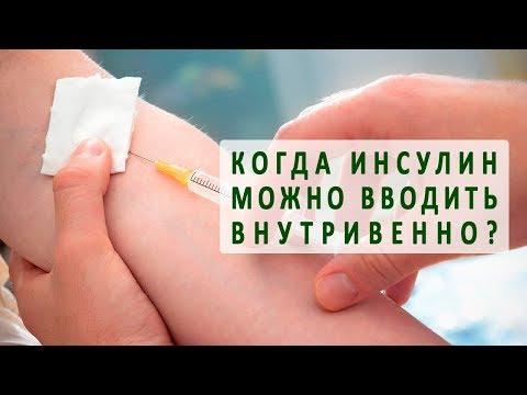 Ефект повишена кръвна захар Бременност