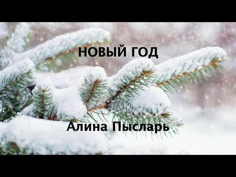 Песня счастье мое 2012