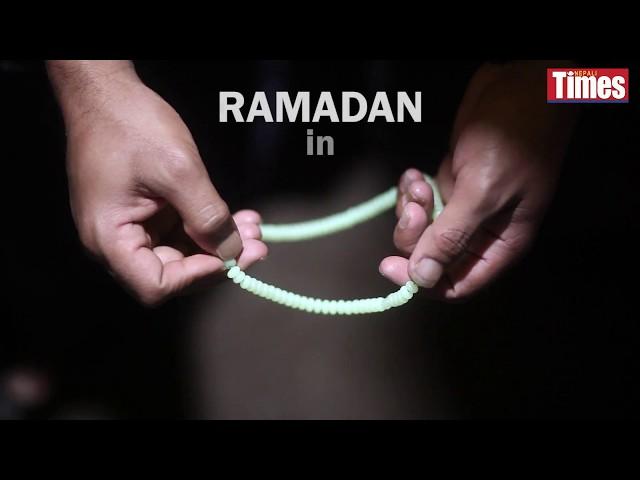 Ramadan in exile
