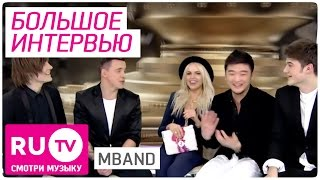 MBand - Большое интервью. Марафон 2015 на RU.TV