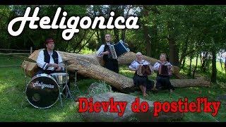 HELIGONICA - Dievky do postieľky (oficiálny videoklip)