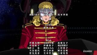 GundamUnicornRE:0096EP9ED